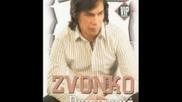 2009 Деси - Иди си - Denis Demirovic - Oj Ine Me Jaka,  Me Dive Em Me Raca