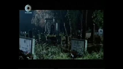 Пазачът На Мъртвите 2 - Ра Част