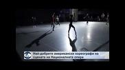 Най-добрите американски хореографи на сцената на Националната опера