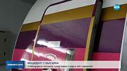 Българска стюардеса почина след падане от самолет