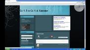 Сайт за хакове на cs 1.6 и 1.5