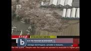 Трус от 8, 9 по скалата на Рихтер, последван от цунами разтресе Япония ! ( 11.03.2011 )