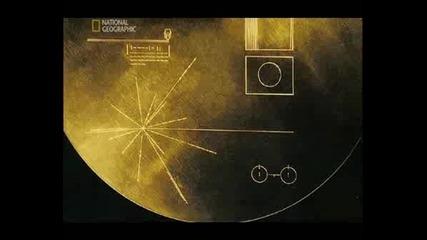 ! Земните Послания Към Извънземен Разум - Тайните На Космоса !