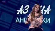 Аз уча английски език . Сезон 6, епизод 286 , Читанка на български