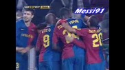 08.11 Барселона - Валядолид 6:0 Ейдур Гудьонсен гол