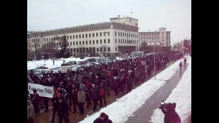 Протест срещу Acta 11.02.2012!!!!