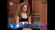 Music Idol 2: Антония Маркова - Избор На 18-те