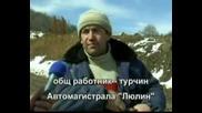 В Такава Ли България Искаме Да Живеем