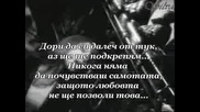 Mariah Carey - Anytime You Need A Friend + Превод