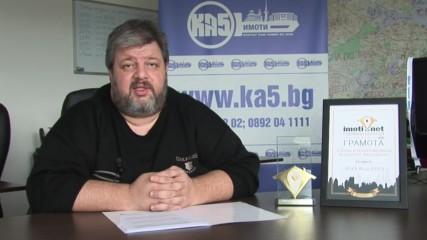 За колко време технически се изготвя нотариален акт в София?