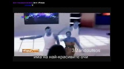 2011 Гръцко - Ти Си Звезда - Хриспа