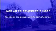 Шофьорски курсове Добрич - Митко Колев