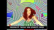 Natalia Oreiro mix