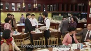 Бг субс! School 5 / Училище 2013 Епизод 14 Част 2/3