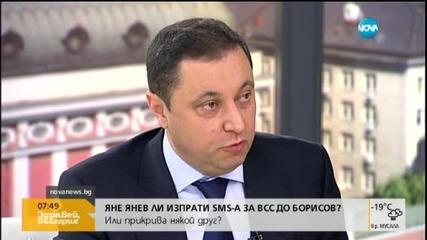 Янев: Панов подкрепя лоби, което иска да узурпира ключовите съдилища