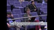 """ЕК: България да прекрати дейностите по """"Южен поток"""", докато тeче назакателната процедура"""