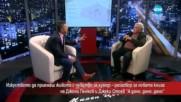 """Джони Пенков и Джеки Стоев с нова книга - """"А, дано, дано, дано"""""""
