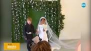 Деца пресъздават сватбата на Хари и Меган (ВИДЕО)