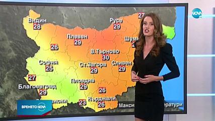 Прогноза за времето (23.09.2020 - обедна емисия)