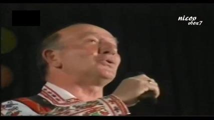 Георги Германов - Дикова майка ходеше