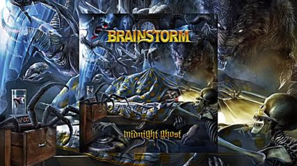 Brainstorm - The Pyre 2018 -- Official Audio -- Afm Recordsvia