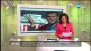 Путин определи смъртта на Борис Немцов като провокация