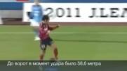 Японец счупи рекорд на Гинес – вкара гол с глава от 58 метра!