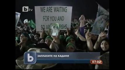 Кадафи отвръща на удара като заплашва с атаки в Средиземноморието 20.03.2011