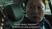 Cheo Yong 2 / Детективът, виждащ призраци E10 Финал бг превод