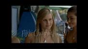 Emma I Rikki