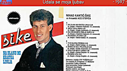 Nihad Kantic Sike - Udala se moja ljubav - Audio 1987