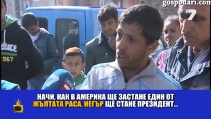 Безсмъртни ромски бисери от Самоков - Много Смях