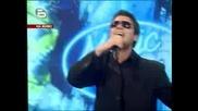 ! Music Idol2: Последна Отсявка! Иван Ангелов най - големите пеят сами ! Гледайтеее !