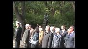 Деня на народните будители - Атака - Варна - 2010година