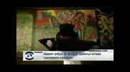 Новият посмъртен албум на Майкъл Джексън оглави класациите