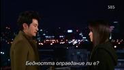 Бг субс! Cheongdamdong Alice / Алиса в Чонгдамдонг (2012) Епизод 16 Част 1/4