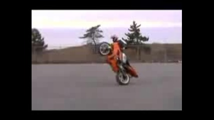 Yamaha stunt