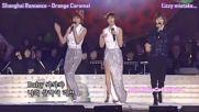 #115-корейско предаване: Kpop грешка, инцидент, забавен и сладък момент [ After School 'lizzy' only]