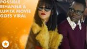 Рири и Лупита се събират заедно във филм!