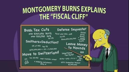Г-н Бърнс обяснява фискалната скала на Сащ