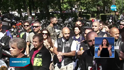 Мотористи призоваха за толерантност на пътя