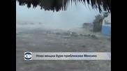 Нова опасна буря приближава Мексико