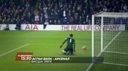 Футбол: Астън Вила - Арсенал на 20 декември, неделя, директно по Diema Sport HD