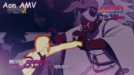 Naruto And Sasuke Vs Momoshiki Otsutsuki Amv / Boruto - Naruto The Movie / New Trailer (bg subs)