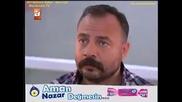 Мъжът от Адана Adanali еп.64 Турция Руски суб.