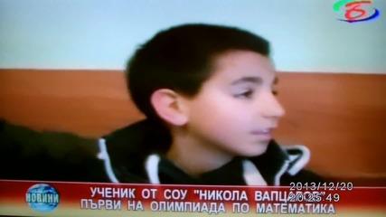 Димо Терзиев -3 клас, 2 Соу Петрич- победител за Благоевградска област в мат.турнир Иван Салабашев