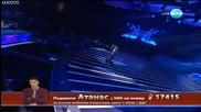 Наско - Финал X Factor 2013