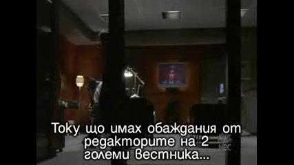 Las Vegas 1x02