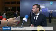СЛЕД 10 ЧАСА ПРЕГОВОРИ: Лидерите от ЕС се споразумяха за мигрантите