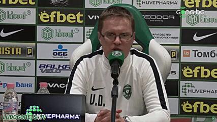 Дамбраускас оцени жребия за Купата и каза как ще се справи без Недялков